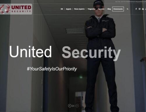 Το νέο website της United Security είναι Live !